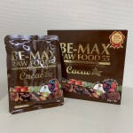 限定販売中!BE-MAX RAW FOOD55Cacao☆